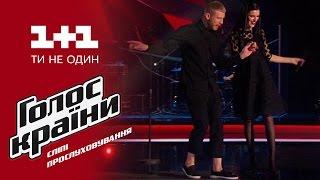 Cha-cha-cha в исполнении Ивана Дорна - выбор вслепую - Голос страны 6 сезон