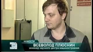 Ректоры российских вузов собираются переписать программу обучения инженерных кадров