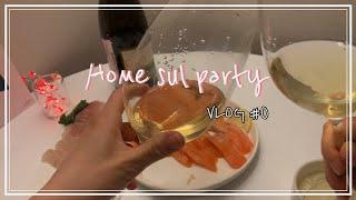[홈술파티] 집에서 회랑 와인파티 음주 브이로그
