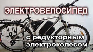 Как собрать электровелосипед с мотор-колесом