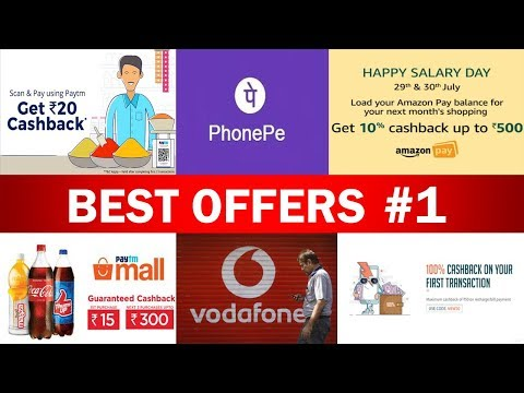 Best Offers #1: Paytm Scan & Pay, Free Rs.50 Recharge , Paytm Coke Offers, Phonepe, Amazon, Vodafone