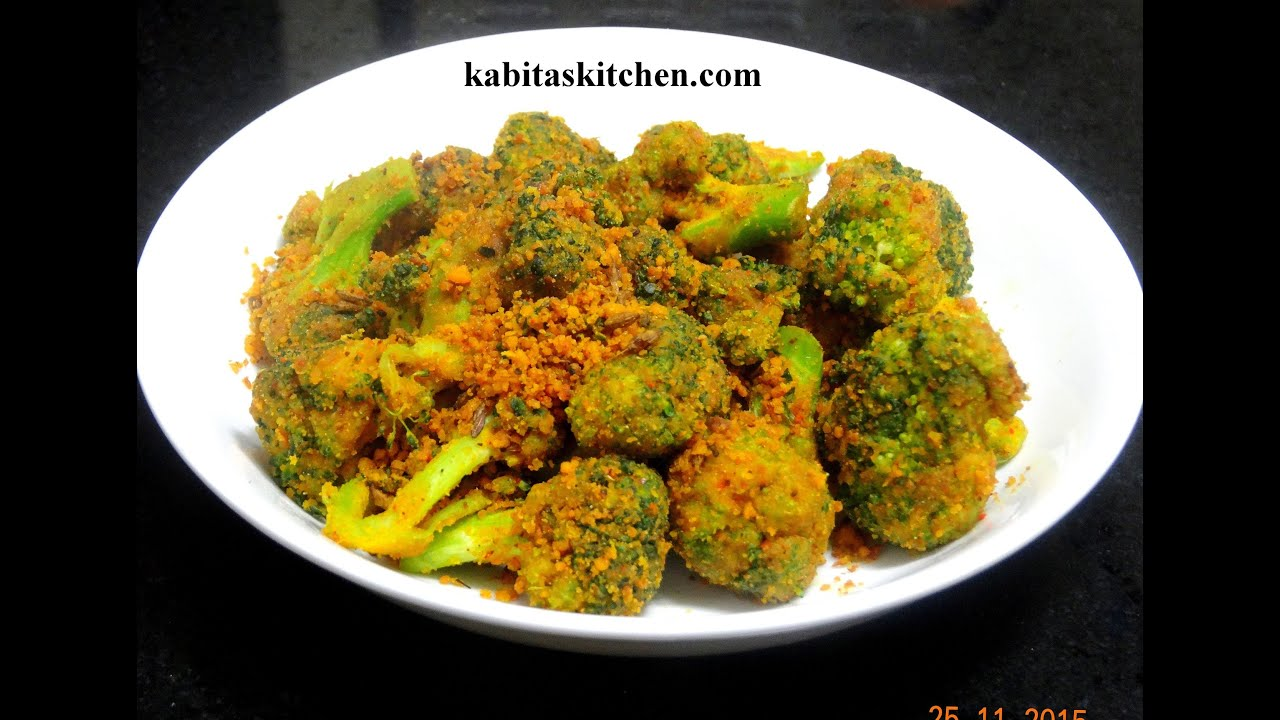 Broccoli Fry Recipe Easy And Quick Indian Style Broccoli Sabzi