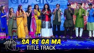 Sa Re Ga Ma Pa | Title Song | Anandi Joshi & Mangesh Borgaonkar | Nakshatranche Dene  | Zee Marathi