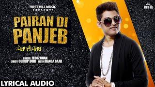 Pairan Di Panjeb Feroz Khan Free MP3 Song Download 320 Kbps