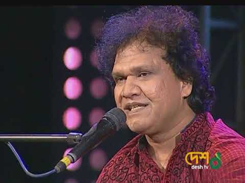 Ab kya ghazal sunaoon cover by Ariful Islam Mithu