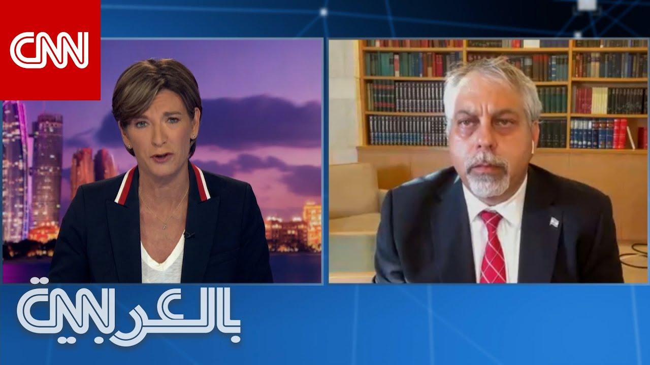 متحدث باسم خارجية إسرائيل لـCNN: الآن ليس الوقت المناسب لوقف إطلاق النار  - نشر قبل 29 دقيقة
