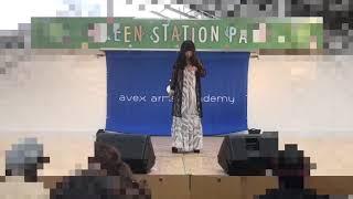 藤田彩夢  中2  14歳  「あいことば  絢香」 2019/03/17