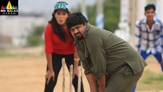 Hyderabad Kay Sholay Movie Cricket Comedy | Sri Balaji Video