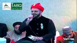 Usman Rehman Awan LIVE tu kuja, Aj Sik mitran (mehfil)
