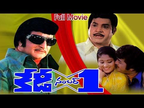 K.D.No.1 Full Length Telugu Movie