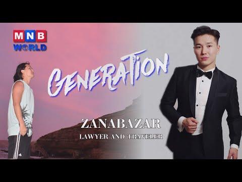 Generation | Zanaa, Lawyer and Traveler  | MNB World