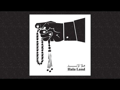 HALA LAND | Tarek Yamani - طارق يمني | هلا لاند [Official Audio]