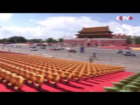 Beijing Prepared for 40,000-Plus Audience on Parade Day