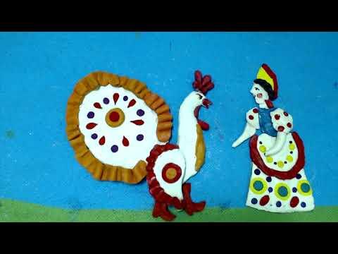 """""""Глиняная сказка"""", Студия мультипликации """"Цветик-Семицветик"""", г.Искитим, Россия"""