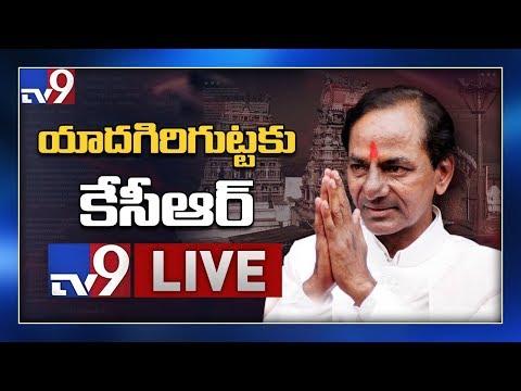 CM KCR Inspects Yadadri Temple || LIVE - TV9