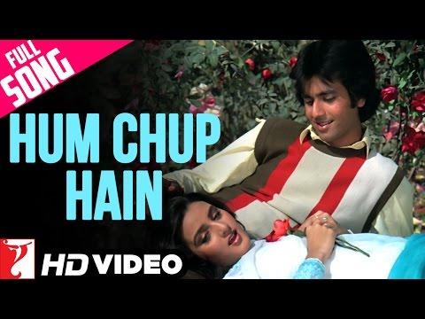 Hum Chup Hain - Full Song HD | Faasle | Rohan Kapoor | Farah | Kishore Kumar | Lata Mangeshkar