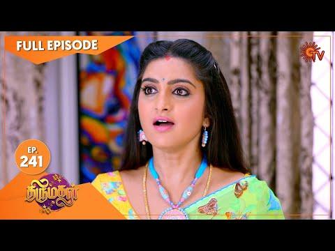 Thirumagal - Ep 241 | 28 Aug 2021 | Sun TV Serial | Tamil Serial