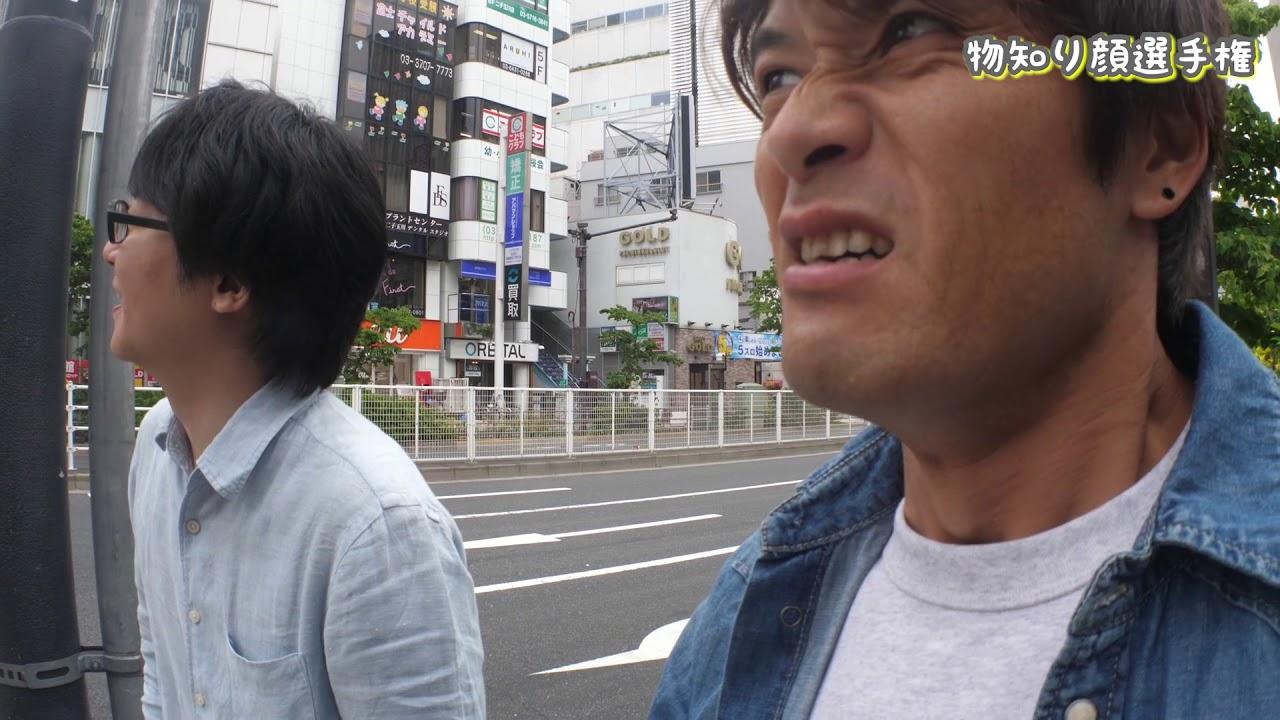 物知り顔選手権(プTV) - YouTu...