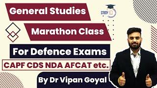 General Studies Marathon Class for UPSC CAPF CDS NDA AFCAT State PCS SSC CGL  by Dr Vipan Goyal