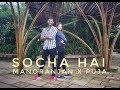 Socha Hai   Badshaho   Jubin Nautiyal & Neeti Mohan   Dance cover   Manoranjan Biswal x Puja Sharma