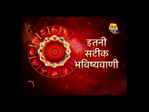Chaal Chakra: Daily Horoscope | October 17, 2017 | 10 AM