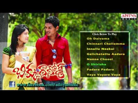 Bhikku Rathod Telugu Movie Full Songs - Jukebox