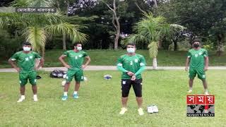 ফুটবলারদের কোভিড টেস্ট করা হবে দুটি আলাদা জায়গায়! | BD Football Update | BFF | Coronavirus