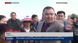 видео Вкладчикам Банка Астаны вернут 37 млрд тенге
