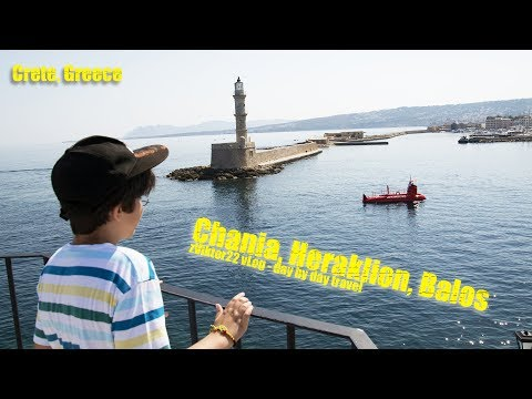 Crete 2017 - Agia Marina, Chania, Heraklion, Balos
