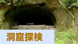洞窟の中の病院跡!!【ガチダンジョン】