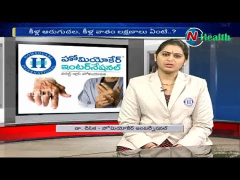 Joint Pain Causes || Symptoms and Diagnosis || Hello Doctor || NTV