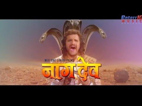 Naagdev नागदेव |FULL HD MOVIE 1080p| Khesari Lal Yadav, Kajal Raghwani|Bhojpuri Full HD Movie  2018
