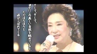 高峰三枝子/湖畔の宿(新規)特攻隊の前で歌った歌(2)