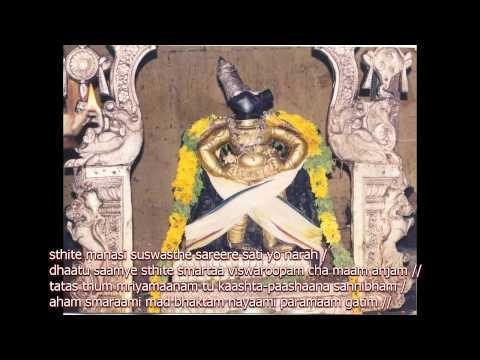 Varaaha Charama Slokam rendered by Mukkur Swamigal