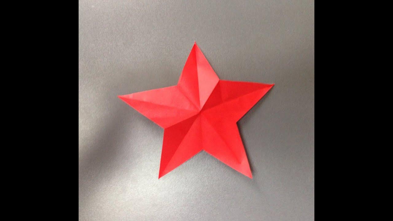 飾り 折り紙 切り紙 星 ... : 折り紙 飾り 星 : すべての折り紙