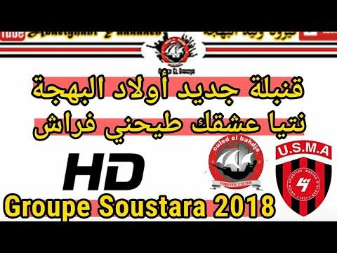 SOUSTARA MP3 2012 GROUPE TÉLÉCHARGER
