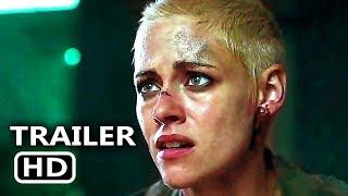 AMEAÇA PROFUNDA Trailer Brasileiro LEGENDADO (Kristen Stewart, 2020)
