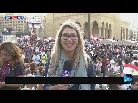مسودة الورقة الإصلاحية في لبنان: خفض رواتب الوزراء وإلغاء مخصصات النواب  - نشر قبل 3 ساعة