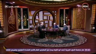 بالفيديو.. أزهري: النظر إلى المرأة التي تضع المكياج حرام شرعًا