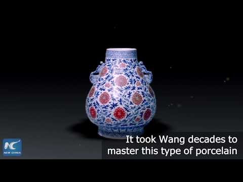 Art of clay & fire: the secret of Chinese porcelain