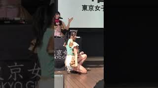 2019/05/05に東京ドームシティラクーアガーデンステージにて開催 東京女...
