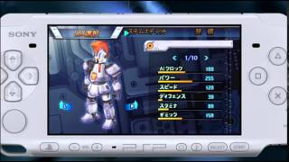 Danball Senki (PSP) High Quality Debut Trailer (Level-5 Vision 2008)