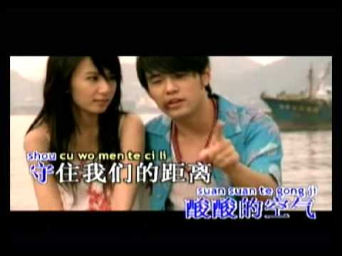 tui huo jay chow (karaoke)