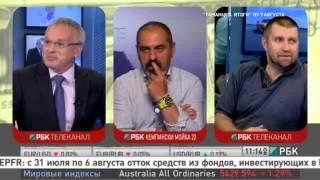 Новости недели. 11:07 9 августа 2014 г