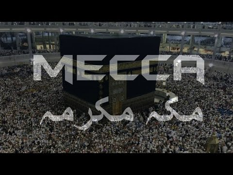 Mecca - Saudi Arabia - Part 1 - (اردو/हिंदी)