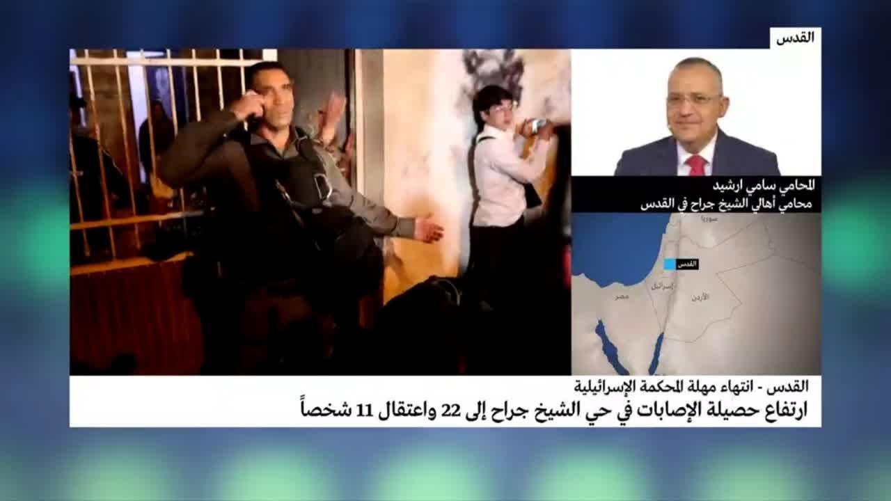 انتهاء مهلة سكان حي الشيخ جراح لإجلاء منازلهم  - نشر قبل 1 ساعة