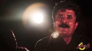 Allah Dino Junejo - Karo Dhago - Lahooti Live Sessions