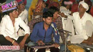 Gambar cover सिताराम गुर्जर लाकडा ~ कृष्ण पालना म हिंद ~ देवधाम जोधपुरिया लाईव धमाका ~ Super Hit Dance Song