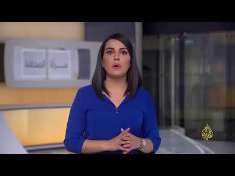 مرا?ة الصحافة ??  - نشر قبل 2 ساعة