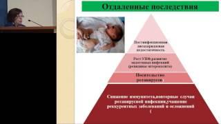 12.02.2016 -  Особенности течения и профилактика ротавирусной инфекции у детей раннего возраста